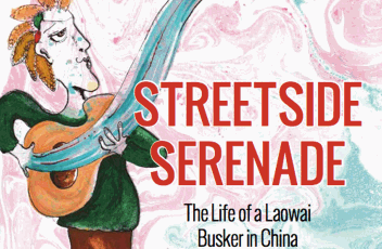 streetside-serenade.png